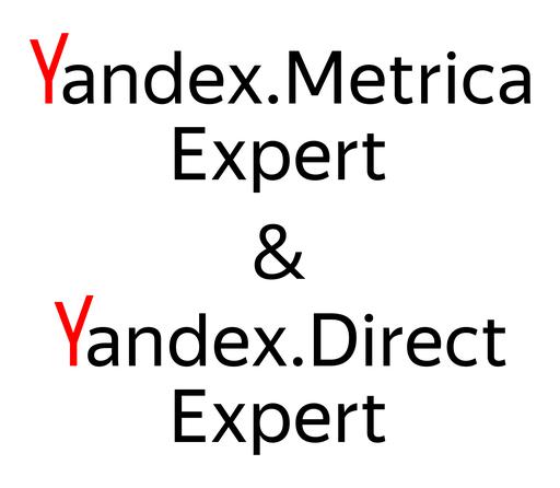 Yandex Metrica & Yandex Direct Expert