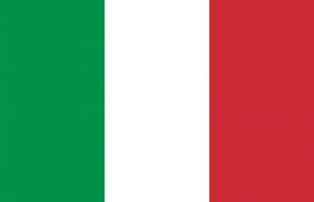Cookie in Italia: le nuove linee guida del Garante Privacy (e come adeguarsi)